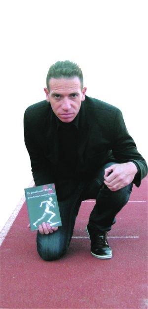 Javier R Gonzalez
